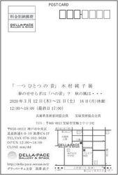 E58887E6898BE99DA2.JPG