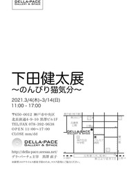 IMG_20210203_054636_632.jpg